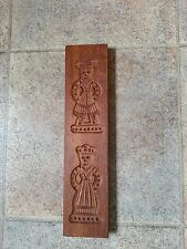 DOUBLE DESIGN VINTAGE WOODEN COOKIE MOLD BOARD SPRINGERLE GINGERBREAD SPECULAAS