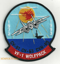 VF-1 WOLFPACK HAT PATCH USS ENTERPRISE CVN65 F-14 US NAVY TOPGUN MOOSE MAVERICK