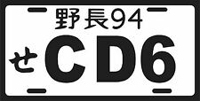 HONDA ACCORD CD6 SIR H22 JAPANESE LICENSE PLATE