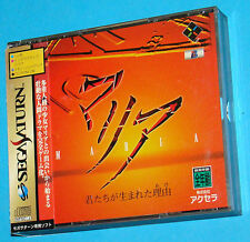 Maria - Sega Saturn - JAP Japan