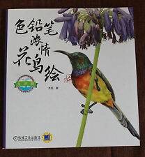 Chinese Colored Pencil Drawing African Flower and Bird Art Painting Book