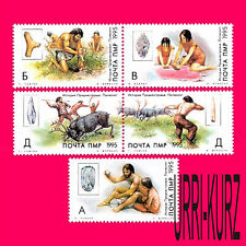 TRANSNISTRIA 1995-1996 History Archeology Paleolithic Age Hunting 5v MNH