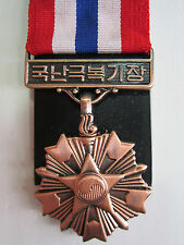 Republic of Korea Recovery From Worst Year Medal in Case of Issue Medal
