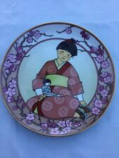 Villeroy & Boch Child of Japan Collectible Cabinet Plate UNICEF Vintage