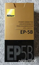 F/S TRACKING NEW GENUINE Nikon EP-5B Power Connector (requires AC adapter EH-5a)