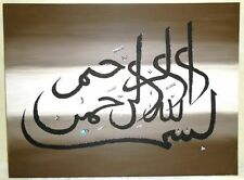 Islamic Art Canvas Hand Painted 50CMX60CM