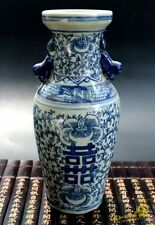 Chinese Blue and white porcelain Handmade Antique ornaments Jar