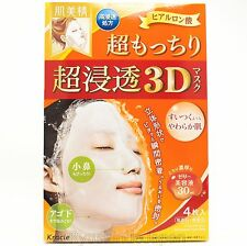 Kracie Hadabisei 3D Deep Moisturing Face Mask 4 sheets Hyaluronic Acid