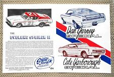 1969 MERCURY CYCLONE SPOILER YARBOROUGH GURNEY NASCAR CAR LITERATURE FACT SHEET