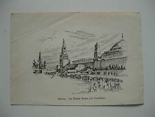 old print gravure RUSSIA C.C.C.P. MOSCA MOSCOW PIAZZA ROSSA KREMLINO - 1945 C.