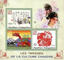 Madagascar 2016 MNH Treasures of Chinese Culture 3v M/S Art Calligraphy Stamps