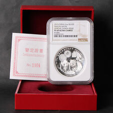 China 2015 2oz Panda Macau (Macao) Coin Show Official Medal NGC PF69 No1004