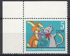 DDR 1972 Mi. Nr. 1807 Postfrisch mit Eckrand TOP!!! (22898)