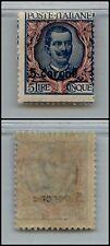 DALMAZIA - 1921/1922 - 5 corone su 5 lire soprastampato(7) - MH