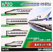 Nuevo: 4 piezas set Shinkansen n700a Nozomi-Kato 10-1174