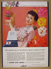 1958 JAL Japan Air Lines DC-7C Flights stewardess kimono photo vintage print Ad