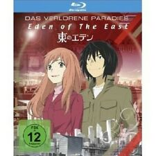 EDEN OF THE EAST - DAS VERLORENE PARADIES BLU-RAY NEU