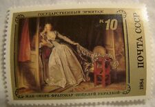 Russia Stamp 1984 Scott 5311 A2431  Mint MNH Painting