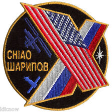International Space Station - Expedition 10 - Embroidered Patch 10cm x 10cm