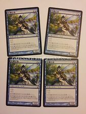SET 4X EREDE DI OONA - SCION OF OONA CHINESE MTG MAGIC
