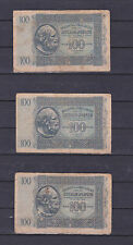GREECE  ISOLE JONIE 100 DRH (16.99 $ FOR ONE NOTE)