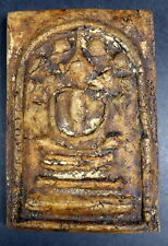 OLD BUDDHIST TSA TSA PHRA SOMDEJ AMULET IN CLAY. 4.25 inches x 3 inches.