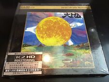 Kitaro From the Full Moon Story K2HD CD Japan Limited Numbered edition