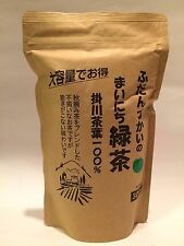 300g Japanese green tea Loose Leaf  Kakegawacha Sencha popular Shizuoka Japan