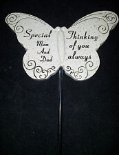 Graveside Ornament memorial MUM & DAD Butterfly spike tribute Rememberance New