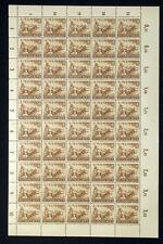 3 .Reich Nr. 832 Waffen SS / Adolf Hitler Nazi army WW2 im Bogen / sheet ** ...#