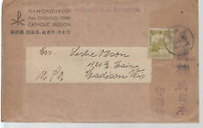 1941 Manchukuo China Cover Cathlic Mission to USA