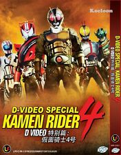 DVD Japan D-Video Special: Kamen Rider 4 English Subtitles Region 0 Free Ship