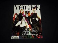 2005 NOVEMBER VOGUE PARIS MAGAZINE - NATASHA POLY - FASHION COVER - F 3006