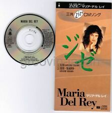 "Promo! MARIA DEL REY Zize /Magico(Spanish Ver) JAPAN 3"" CD PCDY-00066 Free S&H"