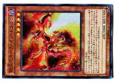YUGIOH ULTRA RARE N° MP01-JP002 Infernal Curse of Dragon (Millenium Pack)
