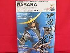 Sengoku Basara Devil Kings 'BASARA STYLE #1' art book / wii. PS2