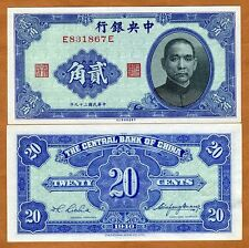 China, 20 Cents, 1940, P-227, WWII, UNC