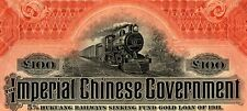 CHINA GOVERNMENT 1911 HUKUANG RAILWAY £100 BOND WITH COUPONS - BANK OF NEW YORK