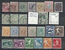 Netherlands collection of 24 stamps/ERRORS  HIGH VALUE!