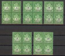 Hungary 1946 Sc# 775/80 Ado Pengo overpr blocks 4 MNH Green issue of Republic