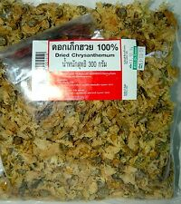 CHRYSANTHEMUM FLOWERS SUN DRIED ORGANIC  FOR TEA MAKING 300g PACK FREE INT POST