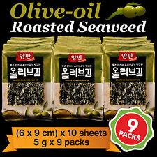 9 Sacs Coréenne L'huile d'olive Feuille d'algue Séchée Sushi Nori Seaweed Snack