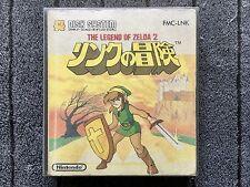 The Legend of Zelda 2 Link no Bouken - JAP - FC - Famicom Disk System - Nintendo