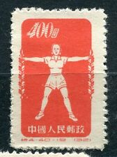 STAMP / TIMBRE CHINE CHINA ASIE ASIA JAPON NIPPON  OBL /  ...  A ETUDIER