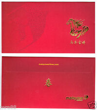 MRE * 2014 Malaysia Airlines (MAS) CNY Ang Pau / Red Packet #1