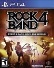 Rock Band 4 (Sony PlayStation 4, 2015)