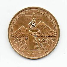 Russia (USSR) 24k Gold Plated 3 Rubles 1989 Armenian Earthquake