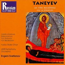 ██ SERGEI TANEYEV (*1856) ║ At the Reading of a Psalm
