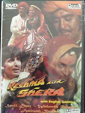 Reshma Aur Shera, DVD, Daba Digital Media, Hindu Language, English Sub, New