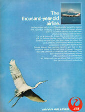 1971 Japan Air Lines - Original Advertisement Print Ad J207